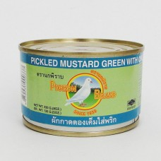 Pigeon Pickled Green Mustard With Chilli Tin 230g