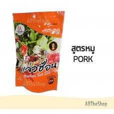 Jaewhorn - Pork Thai Herb Soup 250g