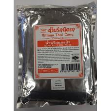 NITTAYA Kang Pa (Jungle) Curry Paste 1kg