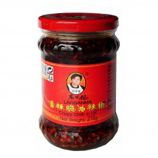 LAOGANMA CRISPY CHILLI IN OIL 210G