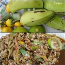 SPECIAL SET - Tum Banana Set