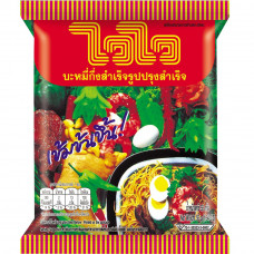 WAI WAI - Oriental Style Noodles 55g