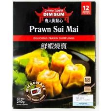 China Town - Dim Sum Prawn Sui Mai 240g