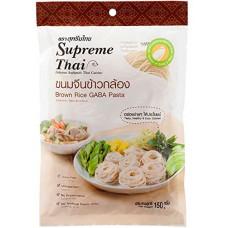 Supreme Thai Brown Gaba Rice Pasta 150g