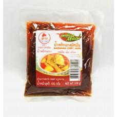 KANOKWAN - Massaman Curry Paste  100g