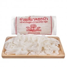 Fresh Thai Rice Noodles (Sen Yai) 500g