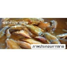 ZAAP INTER Plara Plasoi Fermented Thai Fish   - 1kg
