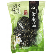Double Swallow - Dried Sliced White And Black Fungus 100g