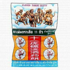 ELEVEN TIGERS - Ya Dong Lao (Powder)