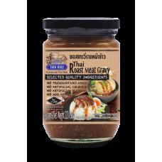Thai Aree - Thai Roast Meat Gravy 220g
