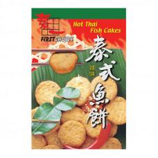 First Choice - Hot Thai Fish Cakes 1kg