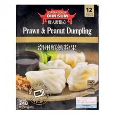 China Town - Dim Sum Prawn And Peanut Dumpling 240g