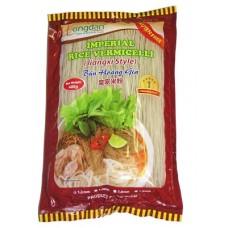 LONGDAN -Imperial Rice Vermicelli (Jiangxi-Style)