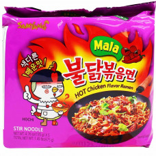 SAM YANG MALA (HOT CHICKEN STEW) 5X135G