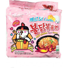 SAM YANG NOODLE HOT CHICKEN CARBO 5x130g