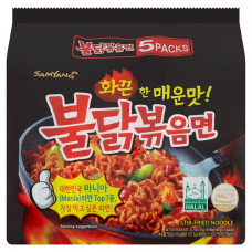 SAMYANG - Extremely Spicy Chicken Stir-Fried Noodle 5x140g (BBF 31.01.21)