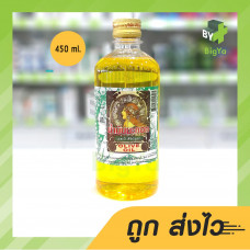 Siribuncha - Olive Oil 450ml