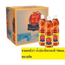 TIPAROS - Fish Sauce 12x700ml