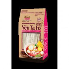 4 For £10 - Thai Aree Meal Kit - Thai Yen Ta Fo150g