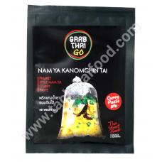 GRAB THAI GO - Thai Fish Curry Paste - 50g