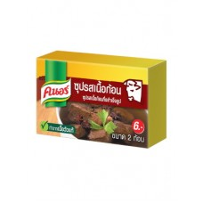 KNORR - Beef Flavour Stock Cubes 20g