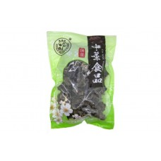 Double Swallow - Dried Black Fungus 100g