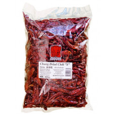 Chang - Dried Small Thai Red Chilli 500g