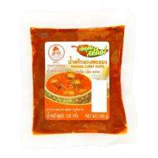 KANOKWAN - Panang Curry Paste 100g