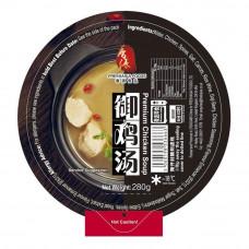Premium Chicken Soup 280g - FreshAsia