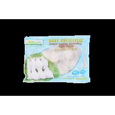 Kimson - Baby Cuttlefish 500g