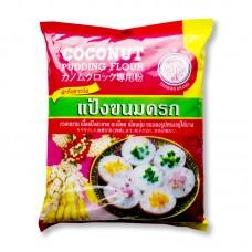 ERAWAN - Coconut Pudding (Khanom Krok) Flour 1060g