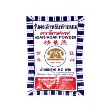 Agar Agar Powder 50g-Telephone