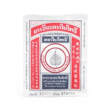 YA KAIL TRA BAI PO (THAI HERBAL)
