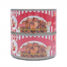 Smiling Fish Fried Baby Clams With Chilli 2x70g
