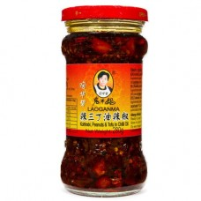 LAOGANMA - Peanuts And Tofu In Chilli Oil 280g
