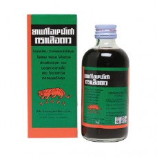 Leopard Brand - Brown Mixture 60ml (Cough Medicine)