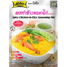 LOBO - Spicy Chicken-In-Rice Seasoning Mix 50g