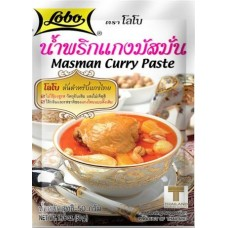 LOBO - Masman Curry Paste 50g