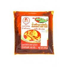 KANOKWAN - Massaman Curry Paste 50g