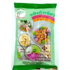 PINE BRAND - Mung Bean Starch 500g