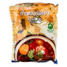 Thai Chilli In Oil 1kg - NITTAYA