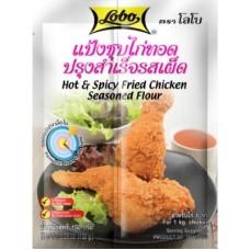 LOBO - Hot & Spicy Flavour Fried Chicken Marinade & Seasoned Flour