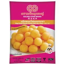 Thai Fried Sweet Potato Ball Flour 1kg