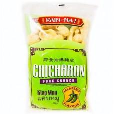 Kain-Na - Chicharon Pork Crunch Jalapeño Flavour (Kiap Moo) 70g