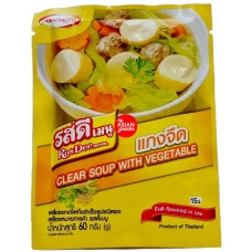 Rosdee Menu-Clear Soup With Vegetable60g