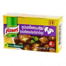 KNORR - Shiitake Mushroom Flavour Stock Cubes 20g