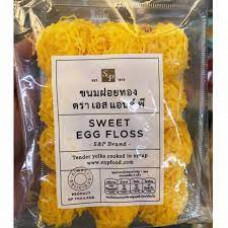 S&P - Sweet Egg Floss - 80g