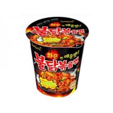 Samyang Cup - Hot chicken Ramen cup 70g