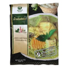NITTAYA - Vegetarian Green Curry Paste 1kg