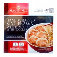 King Prawn Wonton Soup And Noodles 258g - CP